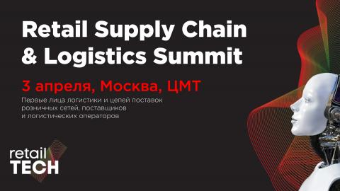 retail-supply-chain-logistics-summit-2020-1_0.jpg