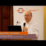 Ожидания участников цепи поставок: ритейлеры, производители и логистические компании