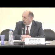 Заседание Совета ТПП России по таможенной политике