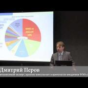 Рынок WMS в России 2016 год. Автоматизация склада, системы складского учета, wms системы
