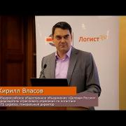 Экономика и логистика — ожидания и перспективы