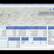 Инструмент оптимизации логистики AnyLogic Logistics Network Manager: демонстрация