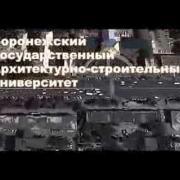 """Воронежский ГАСУ - Профиль """"Логистика"""""""