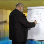Лекция 15: Логистика сервисного обслуживания, информационная логистика, финансовая логистика