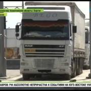 В Казахстане вынесен приговор фигурантам «Хоргосского дела»