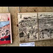 Logistics Museum - Shinagawa - Tokyo - Japan (2 last)