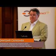 B2C-логистика: товары конечному потребителю — настоящее и будущее