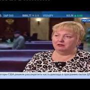"""Интервью Татьяны Голендеевой телеканалу """"Россия 24"""""""