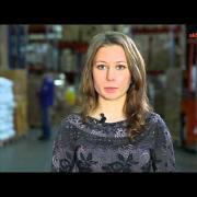 Автоматизация склада | www.skladlogist.ru | автоматизация склада