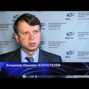 Транзит через РФ   путь не скорый